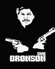 THE BRONSON NOTICIAS ZARAGOZA CONCIERTOS