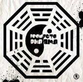 proyecto dharma