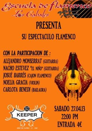 Concierto flamenco 2013