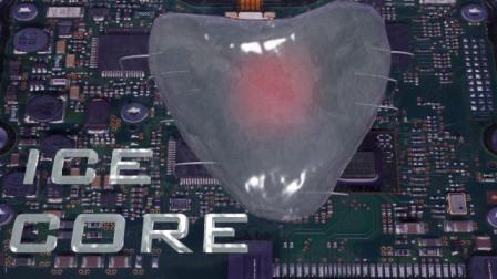 Ice Core Sala Creedence Zaragoza