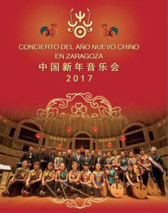CHINA ORIENTAL PERFORMING ARTS @ SALA LUIS GALVE | Zaragoza | Aragón | España